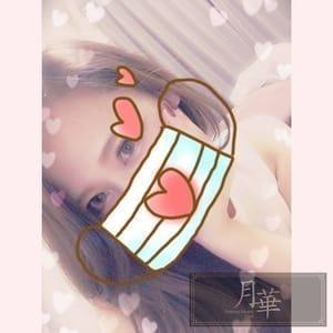 「ど~も~(^o^)☆」10/17(10/17) 15:30 | チヒロの写メ・風俗動画
