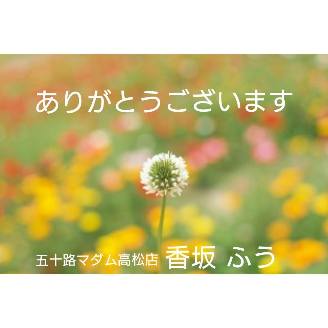 「ふう〜出勤中!」10/17(10/17) 15:44 | 香坂ふうの写メ・風俗動画