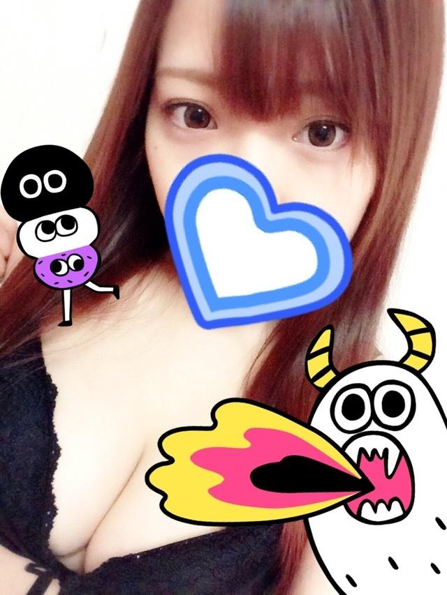 「お休み満喫✩⃛ೄ」02/07(02/07) 02:56 | Anzu アンズの写メ・風俗動画