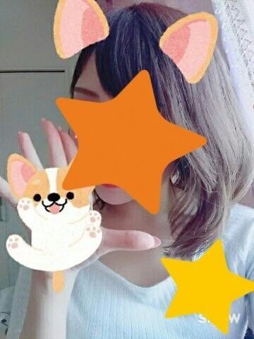 「おはよ☆」10/17(10/17) 17:13 | なつきの写メ・風俗動画