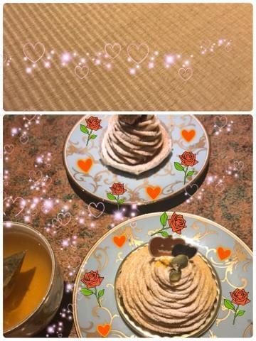 「?ありがとうございます?」10/17(10/17) 17:36 | 秋元の写メ・風俗動画