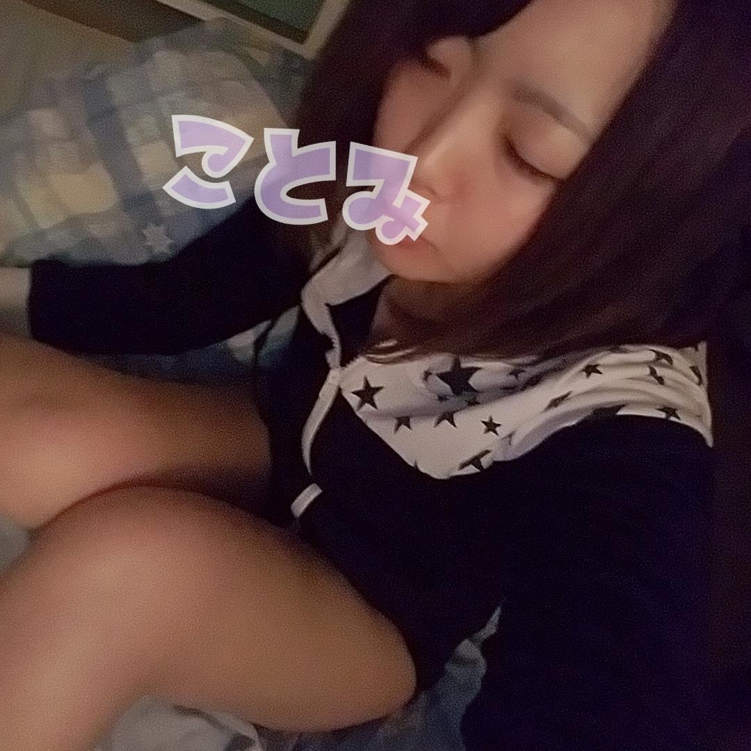 「昨日のお礼&おやすみ…」10/17(10/17) 17:41 | 琴美-ことみの写メ・風俗動画