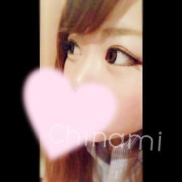 「お気に入り♥」10/17(10/17) 18:02 | ちなみの写メ・風俗動画