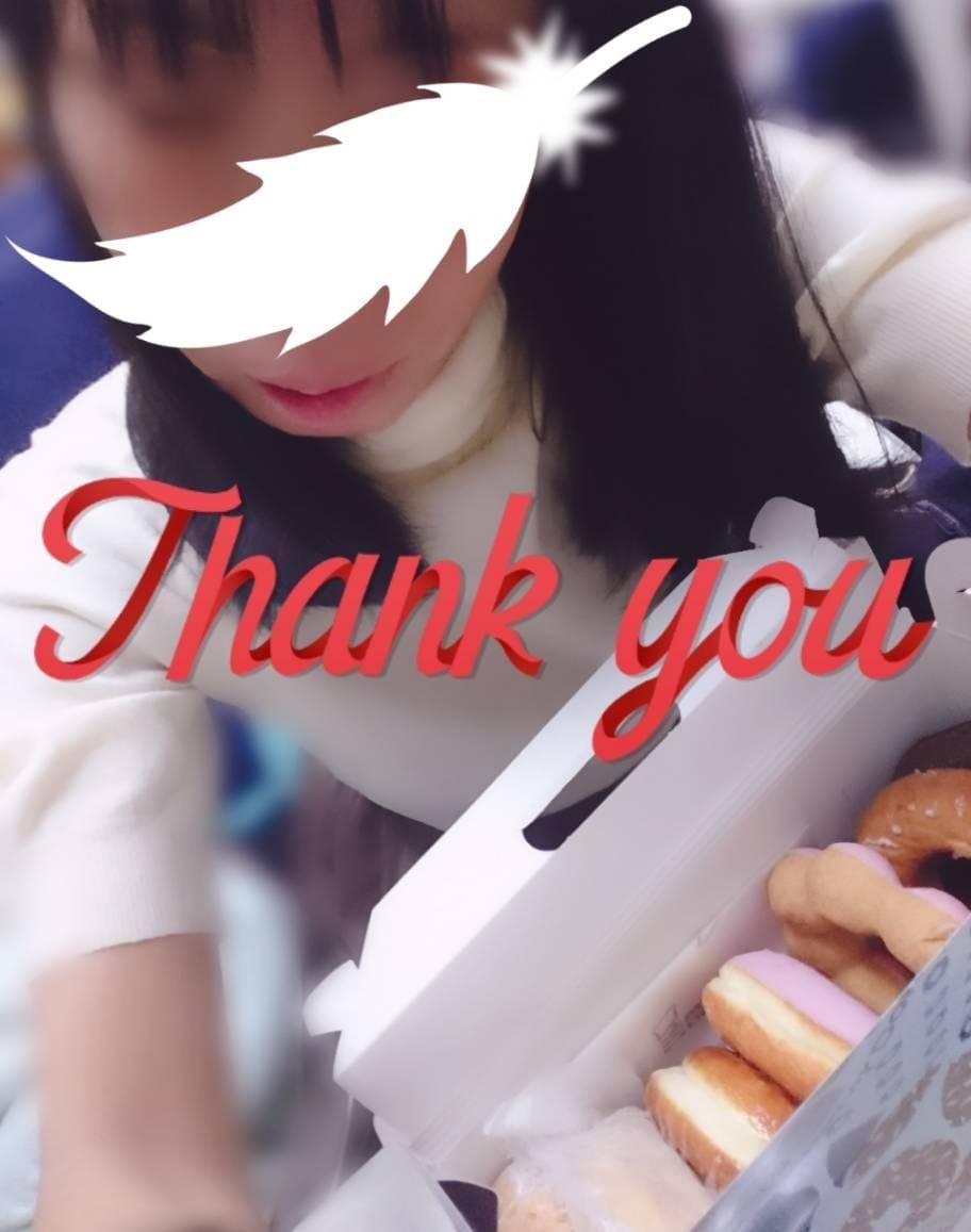 「Dear Mr.John~Thank You~」10/17(10/17) 19:38 | ゆうの写メ・風俗動画