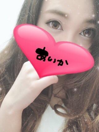 「充電(´?ω??)」10/17(10/17) 22:48   愛花の写メ・風俗動画