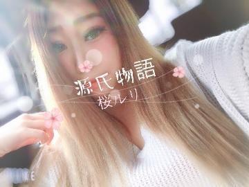 「今月も…」10/18(10/18) 01:45 | 桜 ルリの写メ・風俗動画