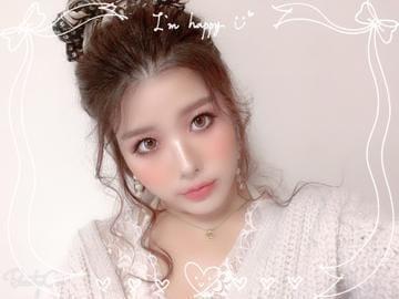 「お出かけだよん」10/18(10/18) 09:30   まゆりの写メ・風俗動画