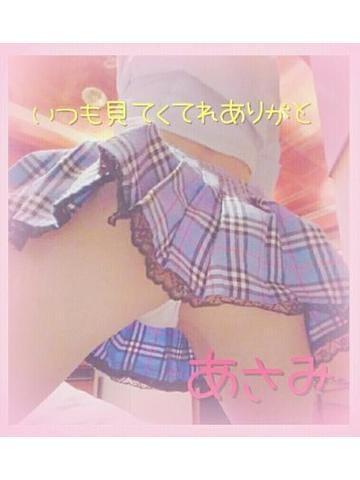 「(*・ω・)ノおはよう」10/18(10/18) 10:15 | あさみ ☆ASAMI☆彡の写メ・風俗動画