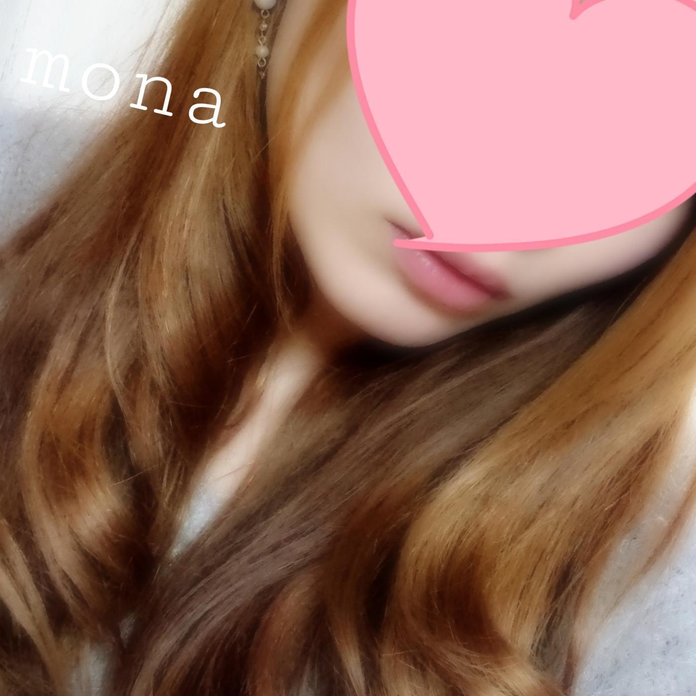 「おはようございます*。」10/18(10/18) 10:46   もな 女子アナ系美白麗顔美人♪の写メ・風俗動画