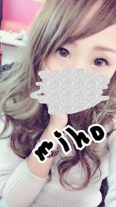 「みほです☆★」10/18(10/18) 11:53 | みほの写メ・風俗動画