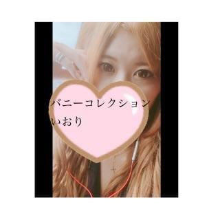 「あー!!わすれた!!」10/18(10/18) 13:17   イオリの写メ・風俗動画