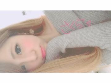 「おはよ♡♡」10/18(10/18) 15:25 | さくらの写メ・風俗動画