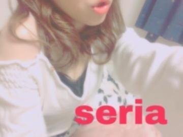 「★セリア★」10/18(10/18) 17:40 | セリア【未経験】の写メ・風俗動画