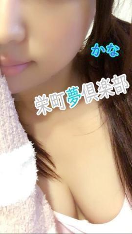 「アイス」10/18(10/18) 20:15 | かなの写メ・風俗動画