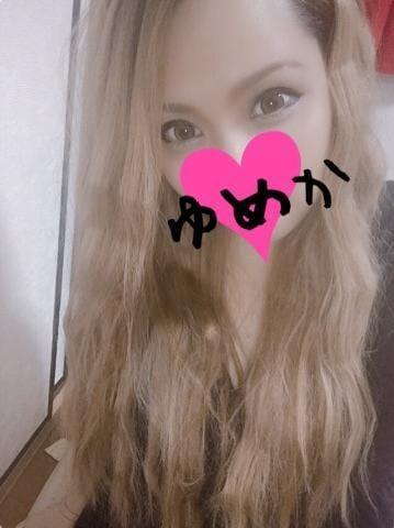 「本日出勤しまぁす」10/18(10/18) 20:15 | ゆめかの写メ・風俗動画