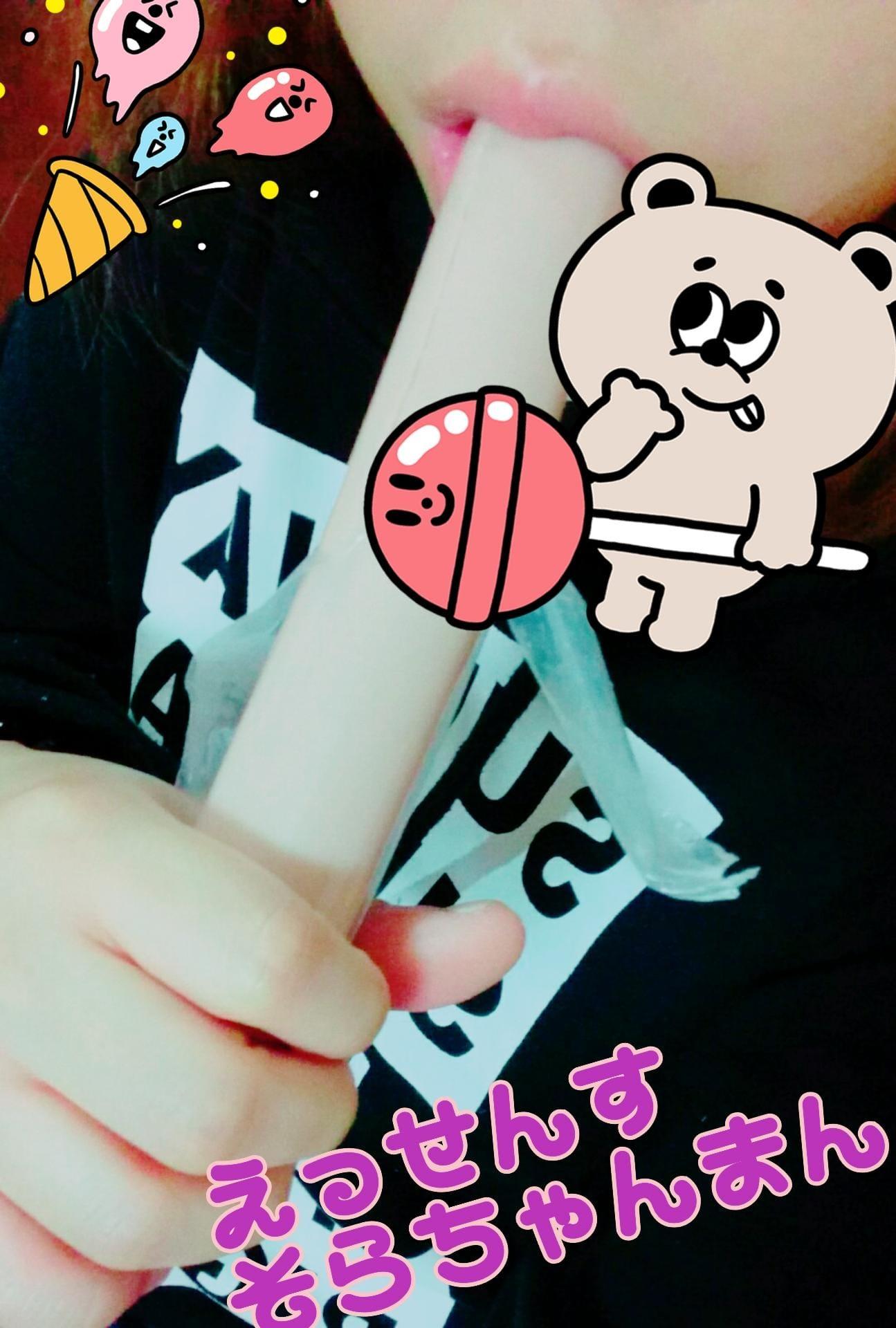 「硬いのが好き」10/18(10/18) 21:02 | そらの写メ・風俗動画