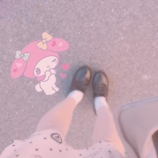 「おしまい☁︎︎」10/18(10/18) 23:06 | ももかの写メ・風俗動画