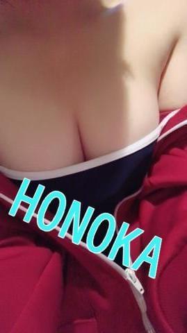 「虫掛の本指名様♡」10/19(10/19) 00:07 | 帆夏(ホノカ)の写メ・風俗動画
