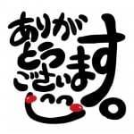 「ありがとうございます♪」10/19(10/19) 00:38 | 寺山美鈴の写メ・風俗動画