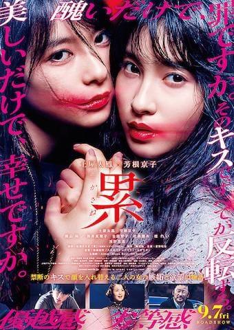「好きな映画?」10/19(10/19) 01:12 | ももの写メ・風俗動画