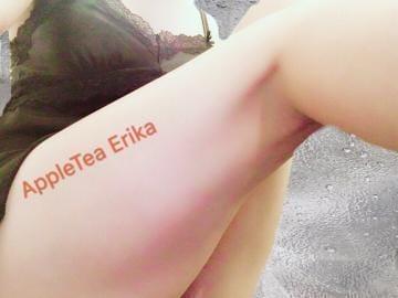 「お礼」10/19(10/19) 02:10 | エリカの写メ・風俗動画