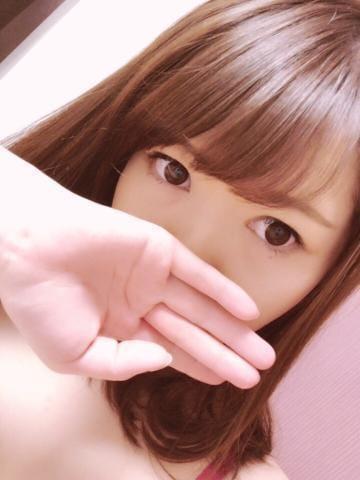 「今日は本当にありがとう☆」10/19(10/19) 03:11 | モコちゃんの写メ・風俗動画