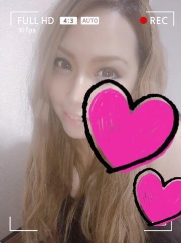 「次回は……」10/19(10/19) 06:27 | ゆめかの写メ・風俗動画