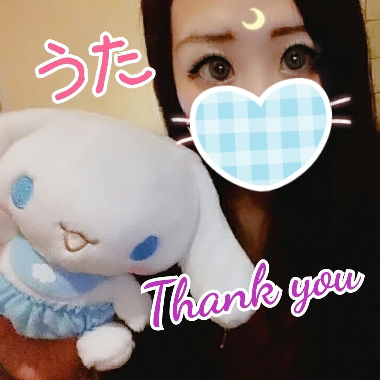 「ありがとうございました( ??∀??? )??」10/19(10/19) 08:35   ウタの写メ・風俗動画