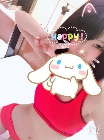 「ありがとう〜」10/19(10/19) 09:39 | 大島あんなの写メ・風俗動画