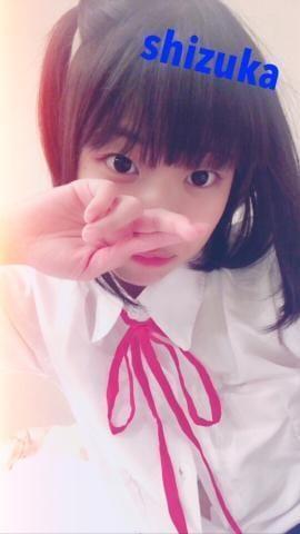 「出勤♡」10/19(10/19) 09:41 | シズカ【大人気・清楚系】の写メ・風俗動画