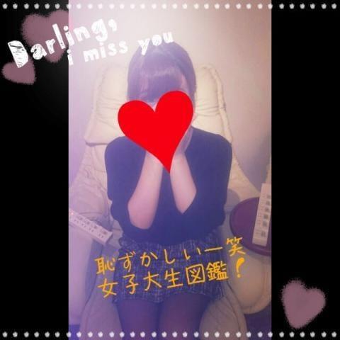 「こんにちは」10/19(10/19) 11:00 | けいとの写メ・風俗動画