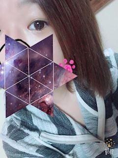 「お久しぶりです!!!!」10/19(10/19) 17:55 | ニナの写メ・風俗動画