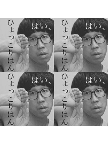 「待機なう!貴方のHなお誘い待ってます♪]:フォトギャラリー」10/19(10/19) 18:42   さつきの写メ・風俗動画