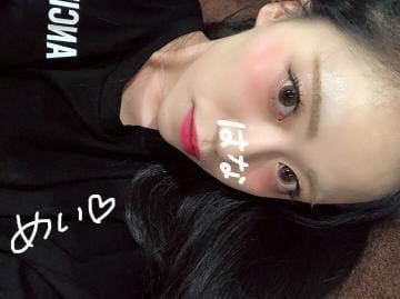 「ちゃっ」10/19(10/19) 20:56   めいの写メ・風俗動画