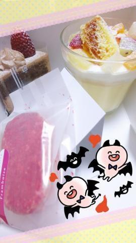「先日」10/19(10/19) 21:43   えみの写メ・風俗動画