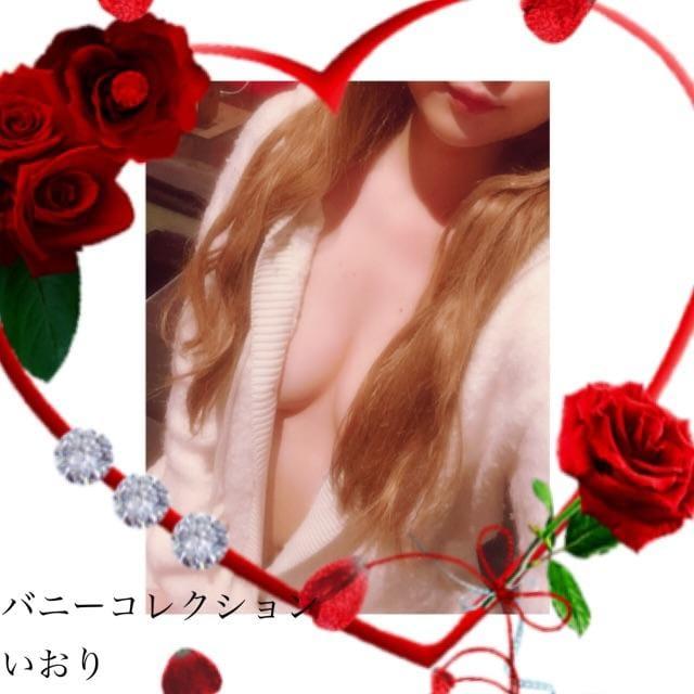 「明日!!」10/19(10/19) 22:26   イオリの写メ・風俗動画