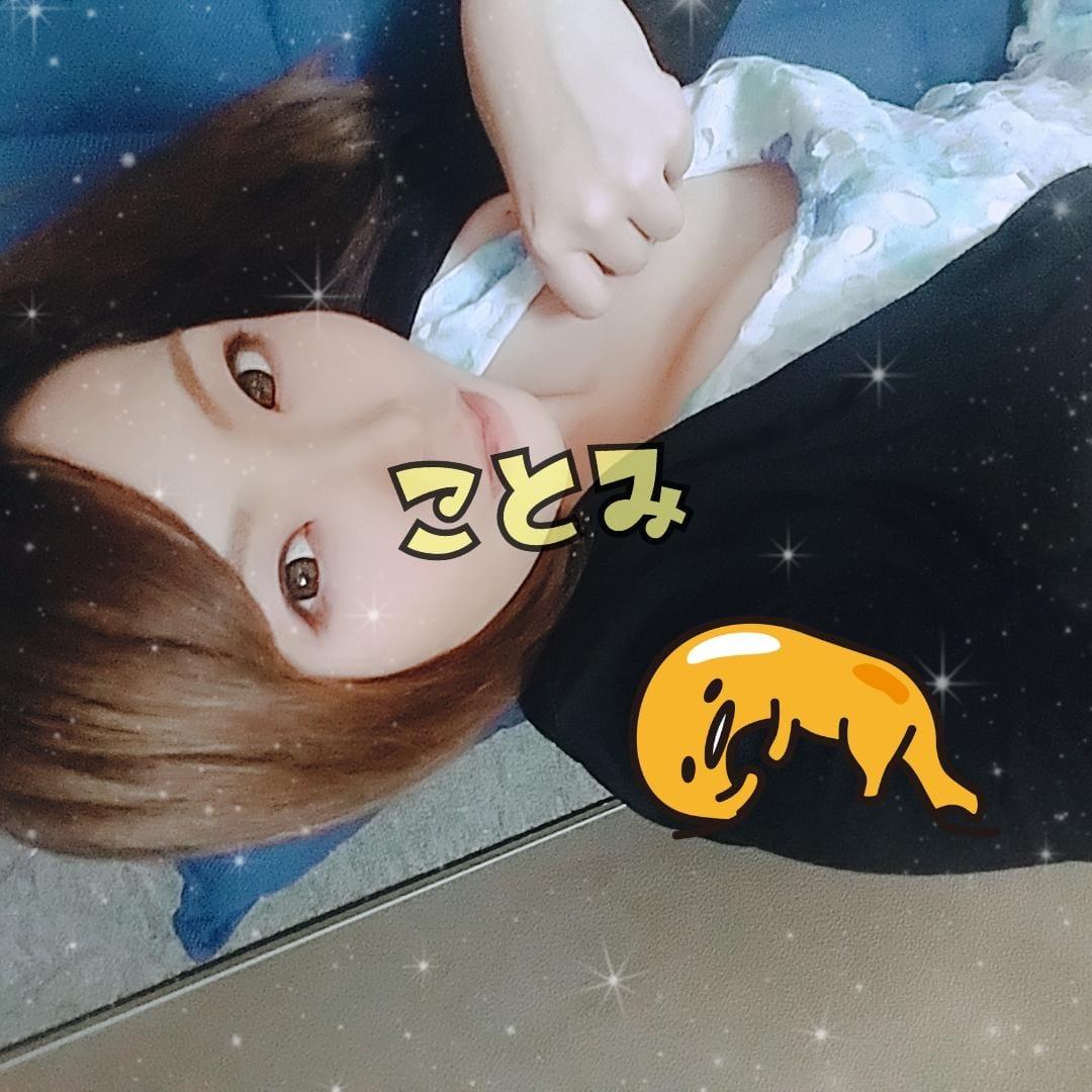「お礼日記&反省…」10/19(10/19) 22:32 | 琴美-ことみの写メ・風俗動画