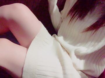 「出勤?」10/19(10/19) 23:27 | いのりの写メ・風俗動画