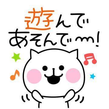 「こんばんは★」10/19(10/19) 23:31 | るいの写メ・風俗動画