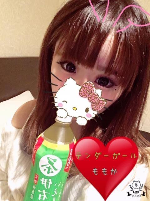 「ドラマっ⊂⌒っ´ω`)っ」10/19(10/19) 23:45   ももかの写メ・風俗動画