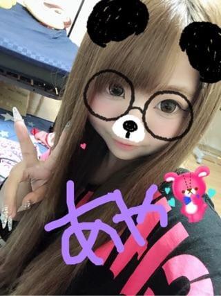 「感謝♡」10/20(10/20) 00:03 | アヤの写メ・風俗動画