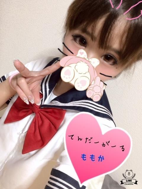 「ありがとうございます(ノ´▽`)ノ♪」10/20(10/20) 01:34   ももかの写メ・風俗動画