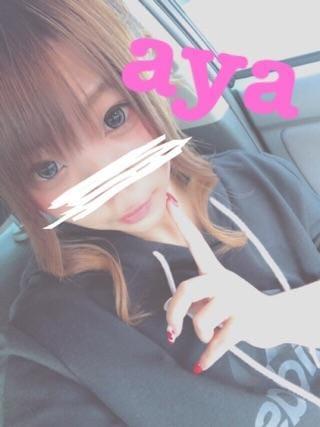 「thx…♡」10/20(10/20) 02:39 | アヤの写メ・風俗動画
