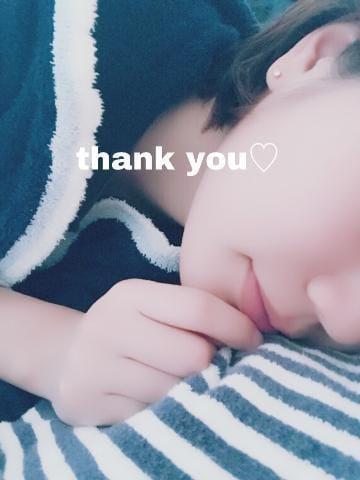 「昨日のお礼♡」10/20(10/20) 10:03 | すずの写メ・風俗動画