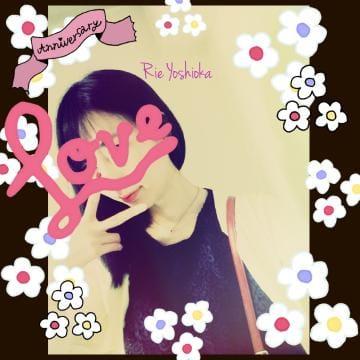 「おはようございます!」10/20(10/20) 13:11 | 吉岡りえの写メ・風俗動画