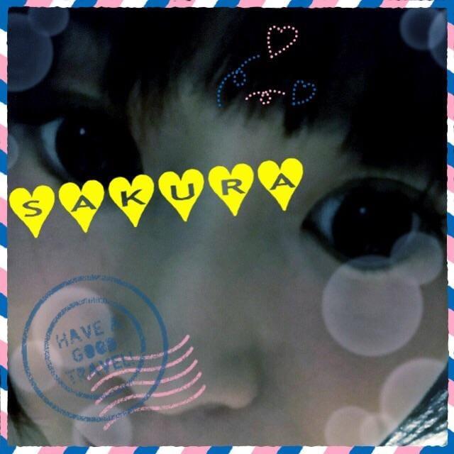 「翌10/20(土)◯リスのK◯さん(*´∀`)♪」10/20(10/20) 18:31 | さくらの写メ・風俗動画