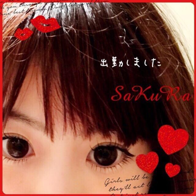 「SaKuRa・・・出勤しました(*^◯^*)」10/20(10/20) 18:35 | さくらの写メ・風俗動画