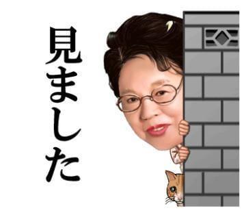 「みたよ^^」10/20(10/20) 19:55   AF無料☆体験人妻☆ユメさんの写メ・風俗動画