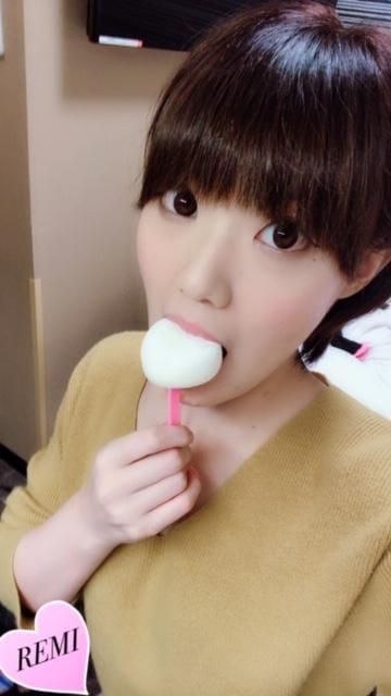 「ありがとう♡」10/20(10/20) 20:14 | レミの写メ・風俗動画