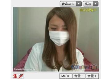 「おれい?」10/20(10/20) 23:10 | 麗華の写メ・風俗動画